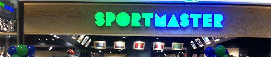 Sportmaster solgt til selskab fra Singapore